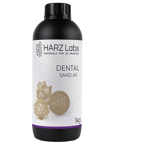 Фотополимер HARZ Labs Dental Sand А3 (1л)