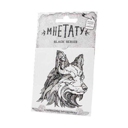 МнеТату Временная переводная татуировка Лиса черная временная татуировка brand new 2015 mx032