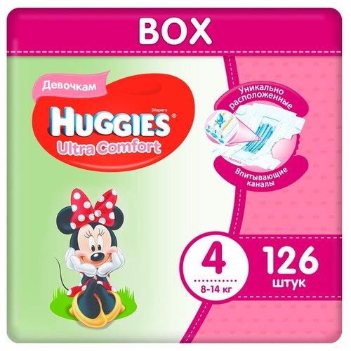 Купить Huggies подгузники Ultra Comfort для девочек 4 (8-14 кг), 126 шт., Подгузники