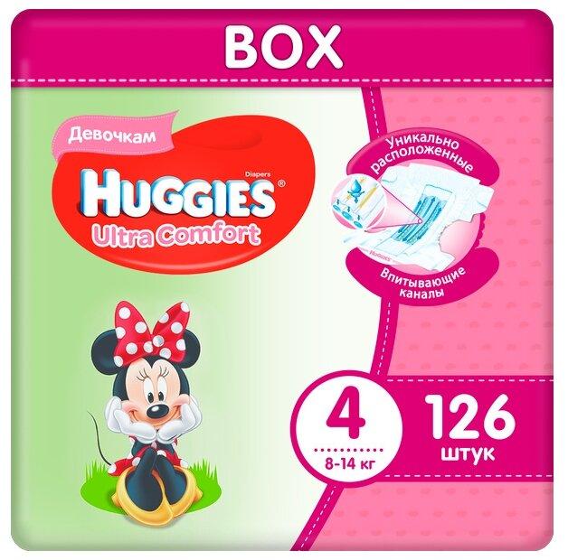 Huggies подгузники Ultra Comfort для девочек 4 (8-14 кг) 126 шт.