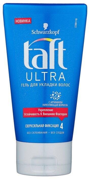 Taft Ultra гель для укладки