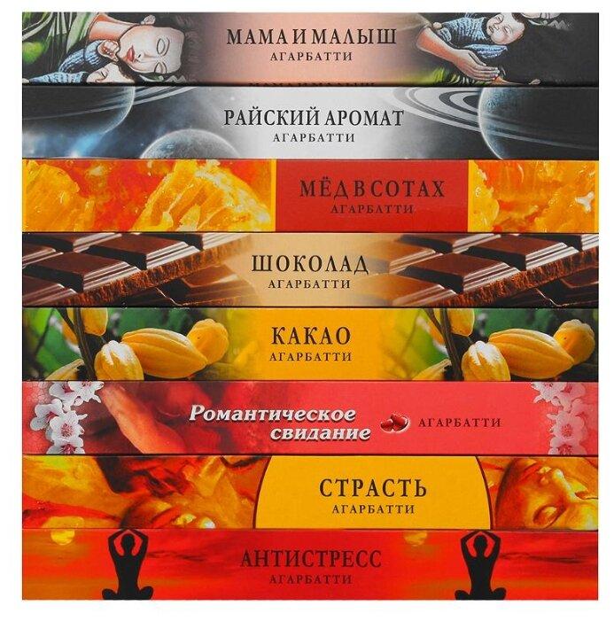 Благовония-палочки Индокитай NR-20/106 (8 ароматов) 25 см