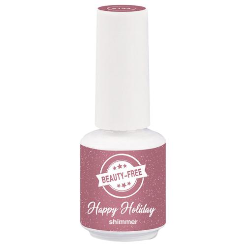 Гель-лак для ногтей Beauty-Free Happy Holiday, 8 мл, Хлопушка  - Купить