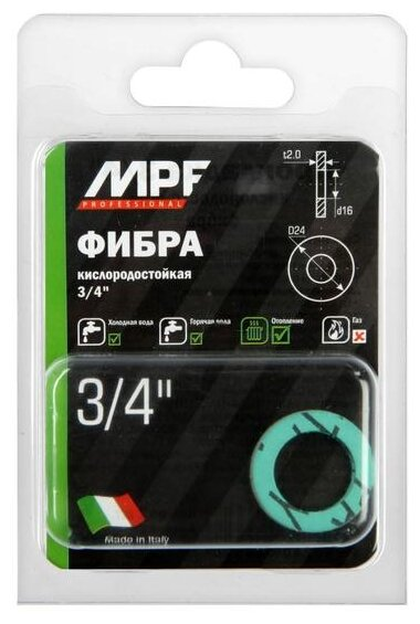 Masterprof ИС.131249 2 шт.