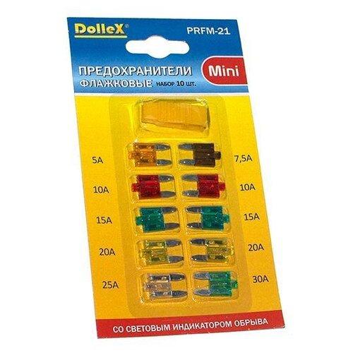 Предохранители флажковые MINI с индикатором Dollex PRFM-21, набор 10 шт. с пинцетом