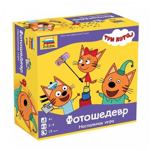 Настольная игра ZVEZDA Три кота. Фотошедевр настольная игра ходилкаумные игры азбука три кота