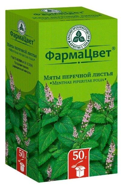 Красногорсклексредства листья ФармаЦвет Мяты перечной 50 г — купить по выгодной цене на Яндекс.Маркете
