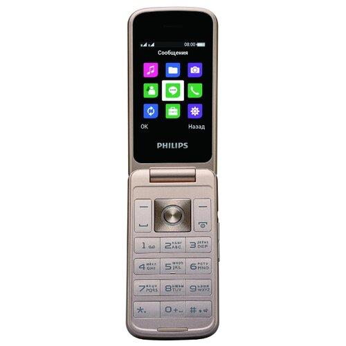 Телефон Philips Xenium E255 черный (CTE255BK/00) телефон