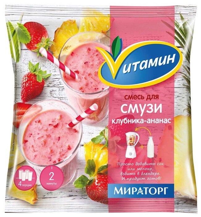 Vитамин Смесь для смузи Клубника-ананас замороженная 300 г