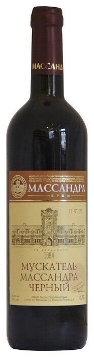 Ликерное вино Массандра Мускатель Черный 0,75 л