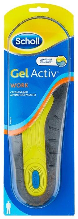Scholl Стельки для активной работы GelActiv Work мужские