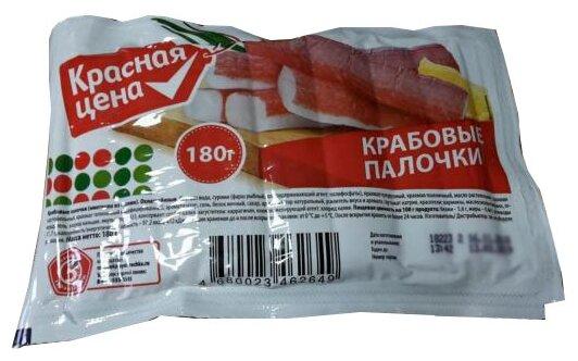 Красная цена Крабовые палочки