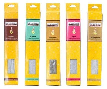Благовония-палочки Индокитай NR-1395А/105 (5 ароматов) 22.5 см