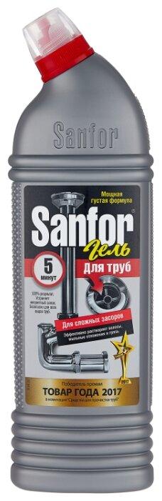 Гель для чистки канализационных труб SANFOR, 5 минут, 500 г