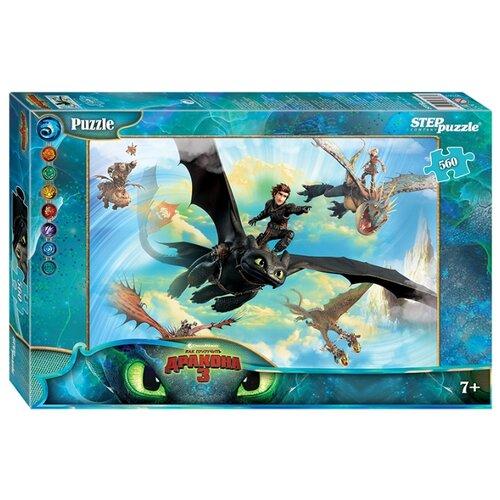 Купить Пазл Step puzzle DreamWorks Как приручить дракона - 3 (97067), 560 дет., Пазлы