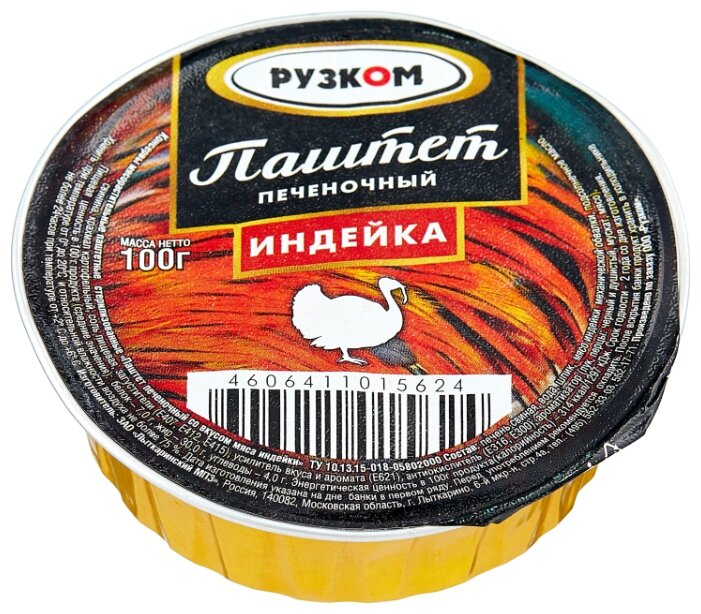 Паштет Рузком печёночный «Индейка» 100 г