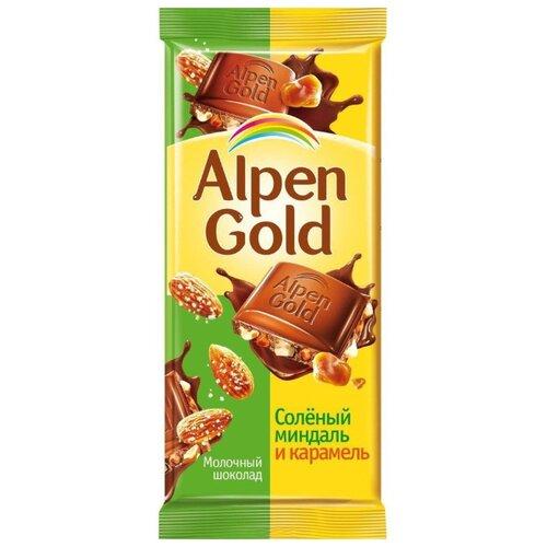 Шоколад Alpen Gold молочный с солёным миндалем и карамелью 25% какао, 90 г