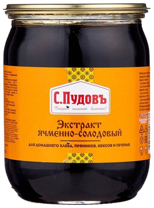 С.Пудовъ экстракт ячменно-солодовый 700 г