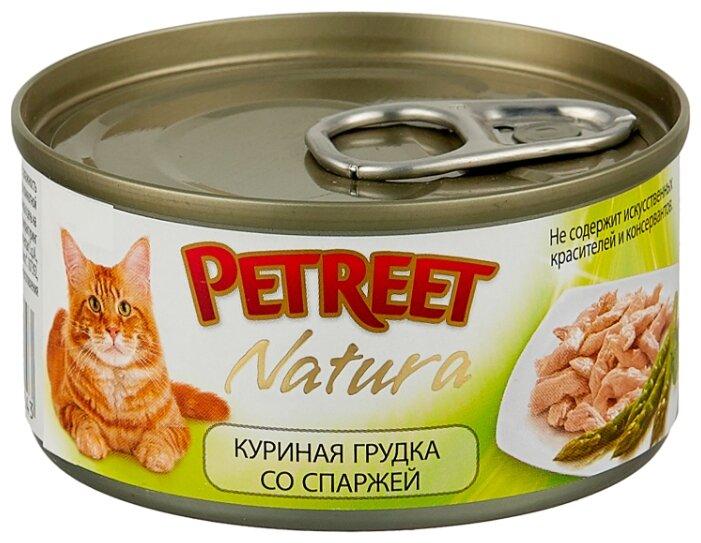 Купить Корм для кошек Petreet 1 шт. Natura Куриная грудка со спаржей 0.07 кг по низкой цене с доставкой из Яндекс.Маркета (бывший Беру)