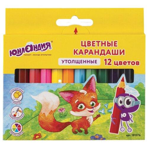 Купить Юнландия Карандаши цветные Малыши-карандаши 12 цветов (181376), Цветные карандаши