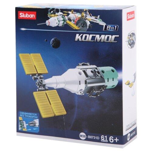 Купить Конструктор SLUBAN Космос M38-B0731D Грузовой космический корабль, Конструкторы