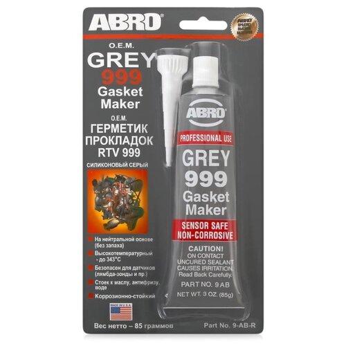 Универсальный силиконовый герметик для ремонта автомобиля ABRO 9-AB, 0.085 кг серый