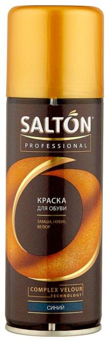 SALTON Professional Краска для замши синий