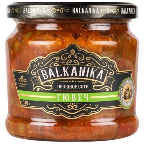 Соте овощное Гювеч Balkanika стеклянная банка 340 г