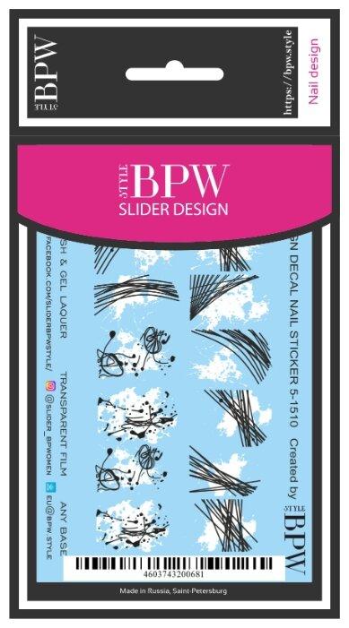 Слайдер дизайн BPW style Паутинка на белом