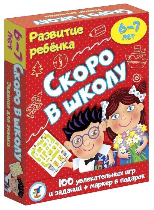 Купить Настольная игра Дрофа-Медиа Скоро в школу 3564 по низкой цене с доставкой из Яндекс.Маркета (бывший Беру)