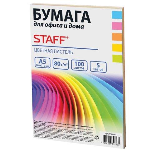 Фото - Бумага STAFF А5 Color 80 г/м² 100 лист. разноцветный бумага iq color а4 color 120 г м2 250 лист кораллово красный co44 1 шт