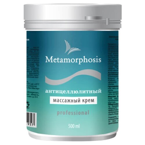 Tan Master крем Metamorphosis Антицеллюлитное 500 мл