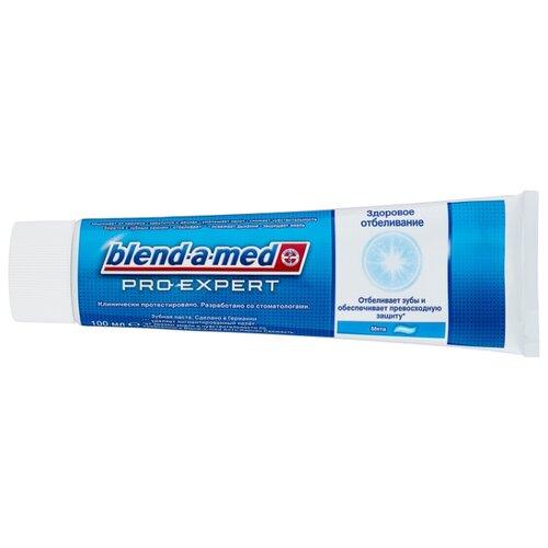 Зубная паста Blend-a-med Pro-Expert Здоровое отбеливание Мята, 100 мл inspira med mfa expert peel60 exfoliator купить