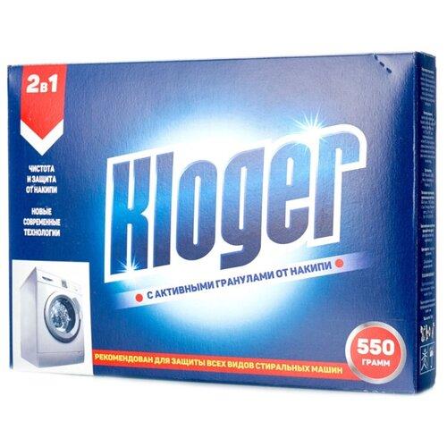 Kloger Порошок для удаления накипи 550 г