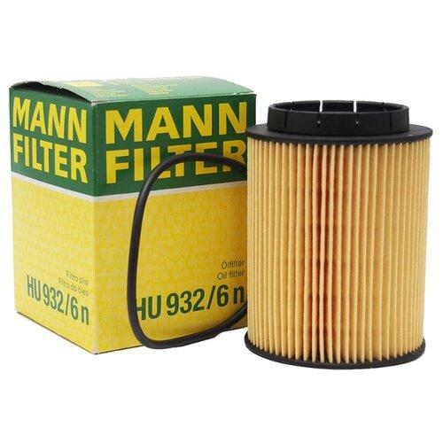 Фильтрующий элемент MANNFILTER HU932/6N