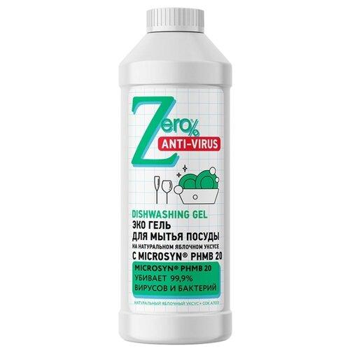 Zero% Гель для мытья посуды Anti-virus на натуральном яблочном уксусе 0.5 л