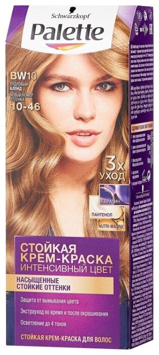 Palette Пудровое искушение стойкая крем-краска для волос