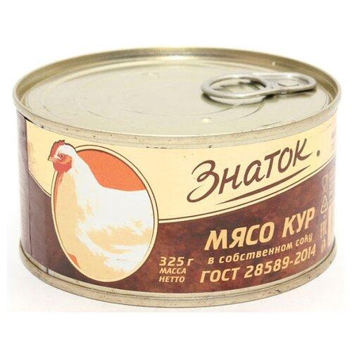 знаток мясо кур в собственном соку гост 325 г Знаток Мясо кур в собственном соку ГОСТ 325 г