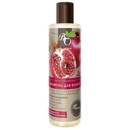 Bliss Organic шампунь Восстанавливающий для поврежденных и окрашенных волос 250 мл шампунь для волос l cosmetics organic clay с кембрийской глиной восстанавливающий с гидролатами