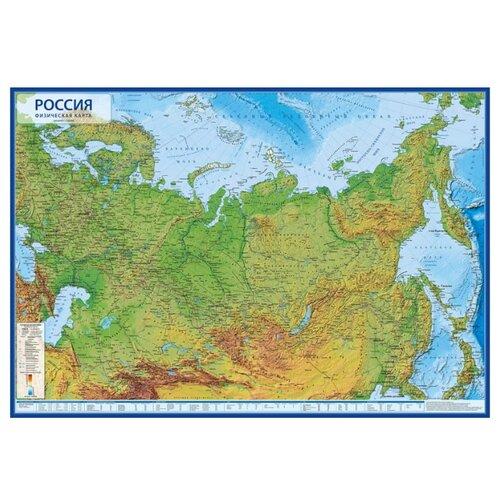 Купить Globen Интерактивная карта России физическая (общегеографическая) 1:8, 5 с ламинацией (КН051), Карты