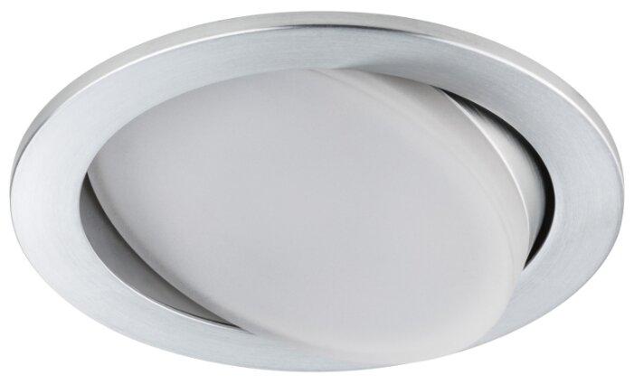 Встраиваемый светильник Paulmann 92673, 3 шт.