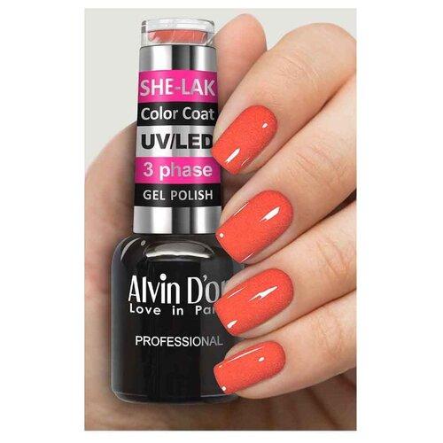 Купить Гель-лак для ногтей Alvin D'or She-Lak Color Coat, 8 мл, оттенок 3557