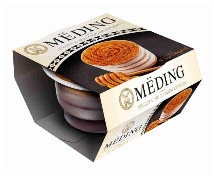 Десерт Mёding с молочным кремом и медом 9.7%, 85 г