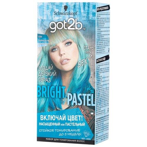 Schwarzkopf got2b Bright/Pastel Тонирующая краска для волос, 096 Бирюзовое искушение тонирующая краска матрикс