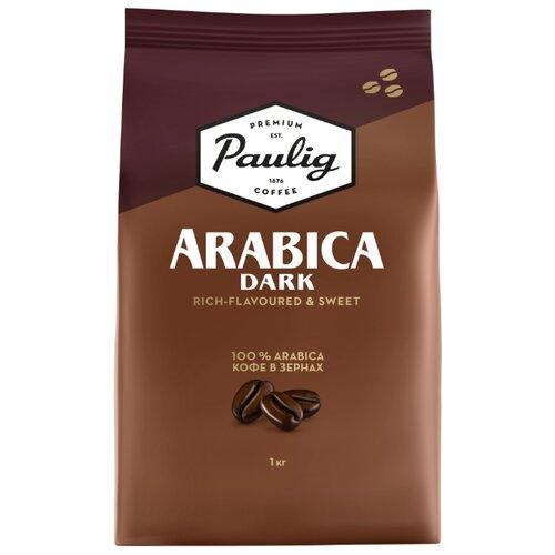 Кофе в зернах Paulig Arabica Dark, арабика, 1000 г paulig arabica dark кофе в зернах 1 кг