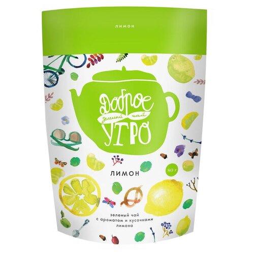 Чай зеленый Доброе утро Лимон , 80 г чай черный виноградное утро