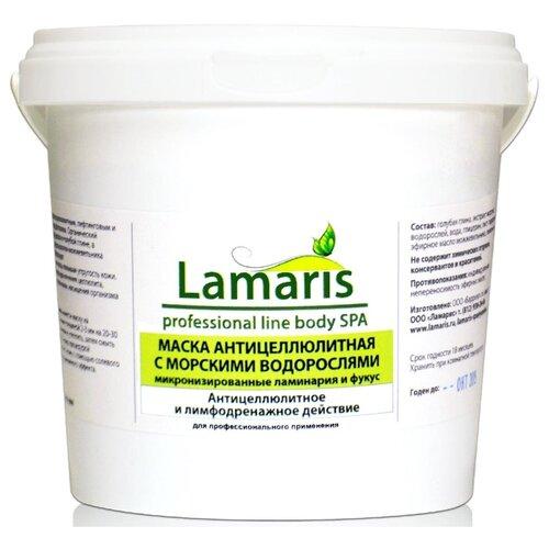 Купить Lamaris маска антицеллюлитная с морскими водорослями (микронизированные ламинария и фукус) 1500 мл