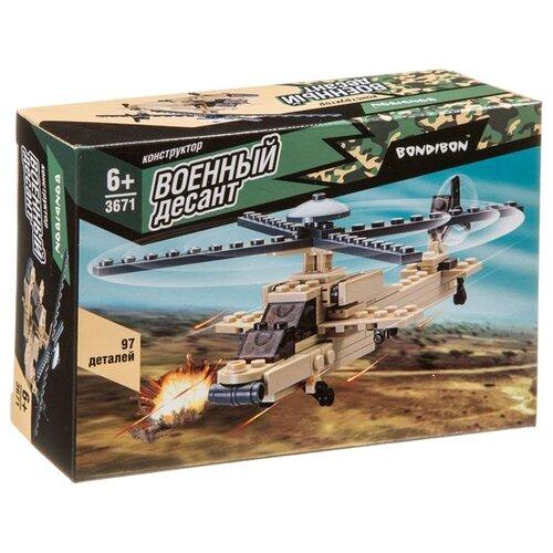 Купить Конструктор BONDIBON Военный десант ВВ3671 Вертолет, Конструкторы