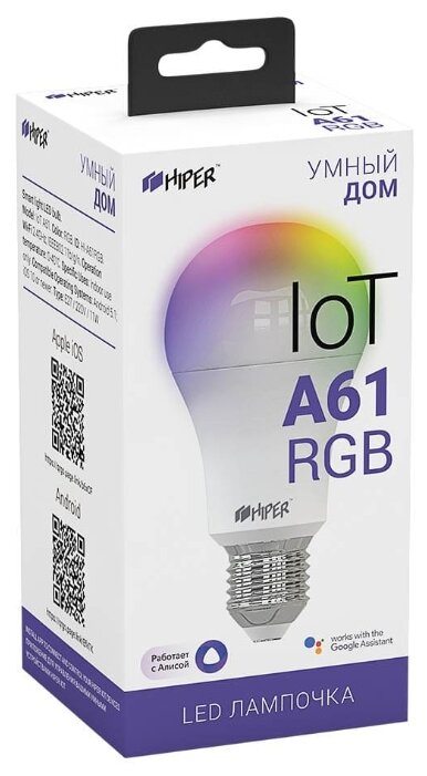 Лампа светодиодная HIPER IoT A61 RGB, E27, A60, 11Вт фото 1