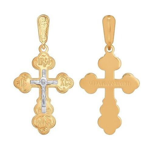 SOKOLOV Крест из комбинированного золота с гравировкой 121009